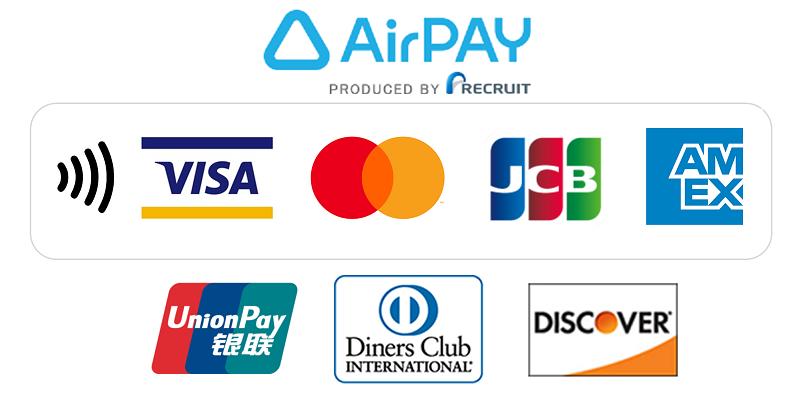 当店で取り扱っているクレジットカード一覧