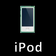 iPod修理料金の価格表
