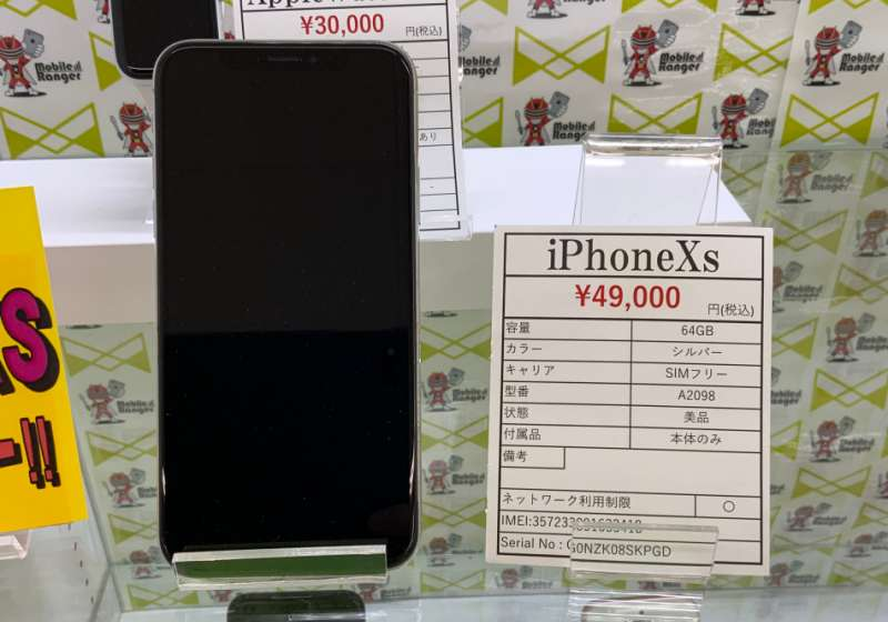 iPhoneXSの端末画像